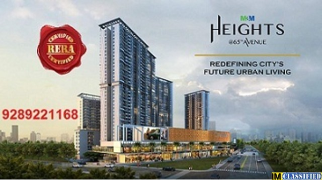 M3M Heights at 65th Avenue Sector 65 Gurgaon - 1/1
